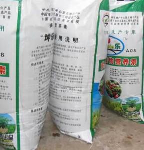 fertilizer_bags